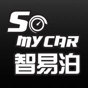 SoMyCar 智易泊