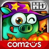 Piggy Adventure HD