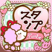 Sticker Maker [LOVE] sticker