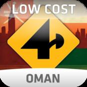 Nav4D Oman - LOW COST