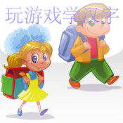 Learn Chinese1 Free