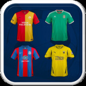 Football Kits Quiz marine first aid kits