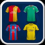 Football Kits Quiz marine first aid kits