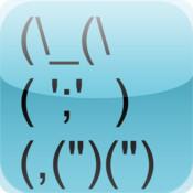 Text-Pics-Emoji HD..