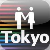 Tokyo Subway Guide subway