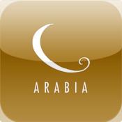 Restaurante Arabia