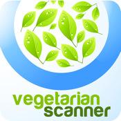 Vegetarian Scanner