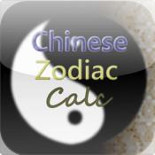 Chinese Zodiac Calc
