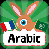 Arabic for Children