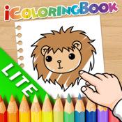 iColoringBook Lite