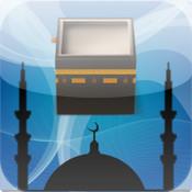 Namaz & Kıble for iPad