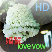 Love Vow 盟誓HD