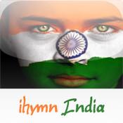 ihymn India भारत