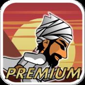 Arabia Dash PREMIUM