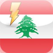 Beirut Electricity