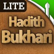 Hadith Bukhari Lite