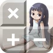 Cutie BG Calculator calculation