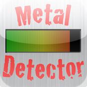 Free Metal Detector
