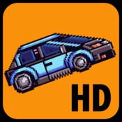 Don`t Steal My Car HD