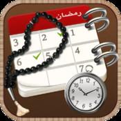 Muslim Calendars HD giant countdown calendars