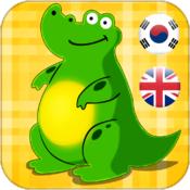 동물아이 : Korean - English Animals And Tools for Babies Free,Kids learn the world of cute animals by Touching Images and Listen to the Sounds of Animal or Tool