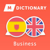 MDictionary – English-Spanish Dictionary of business and finance terms, with categories