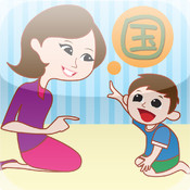Child Play Chinese 2 (Simplified Mandarin)