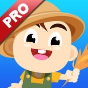 Baby Tommy Farm Animals Cartoon - Barn and farm animal puzzles