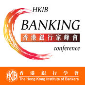 HKIB Annual Banking Conferences App banking