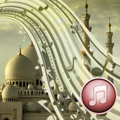 Arabic Ringtones- رب صوت النغمات العربية humorous cell phone ringtones