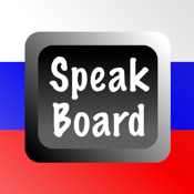 Russian Speak Board rahjong