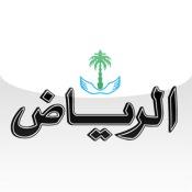Alriyadh News Paper