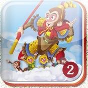 Monkey King Series 2