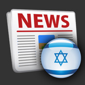 English Israel News