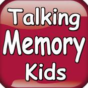 Talking Memory Kids