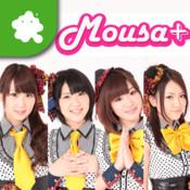 Mousa公式アプリ
