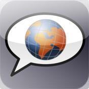 Unicode Map for iPad