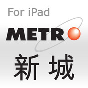 Metro Radio for iPad