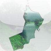 Dhofar Tour for iPad