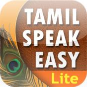 TamilSpeakEasyLite.