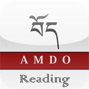 Tibetan Amdo Reading tibetan language