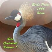 Birds Pedia Vol1 (Asia)