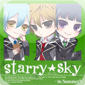 StarrySky~in Summer~