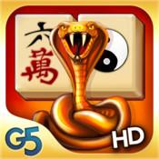Mahjong Artifacts HD
