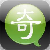 奇艺(iPhone version)