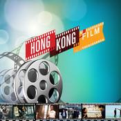 Phim Hồng Kông HD Free
