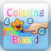 Coloring Board - Drawing for kids - XMas Edition