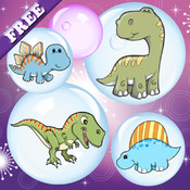 Dino Bubbles for Toddlers : discover the Dinosaurs ! FREE App