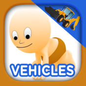 Vehicles for Kids Flashcards