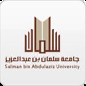 جامعة سلمان بن عبد العزيز - خدمات الطالب